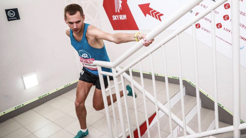 Get Sweat Go – guide to vertical running